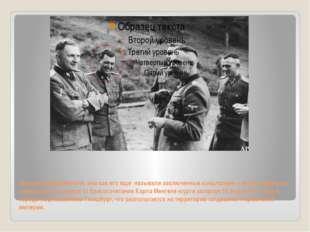 Доктор Йозеф Менгеле, или как его еще называли заключенные концлагеря- « Анге