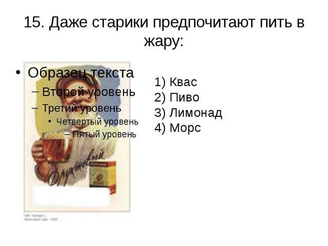 xx россии. век схемы истории по