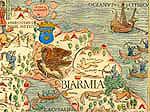 1539 г.
