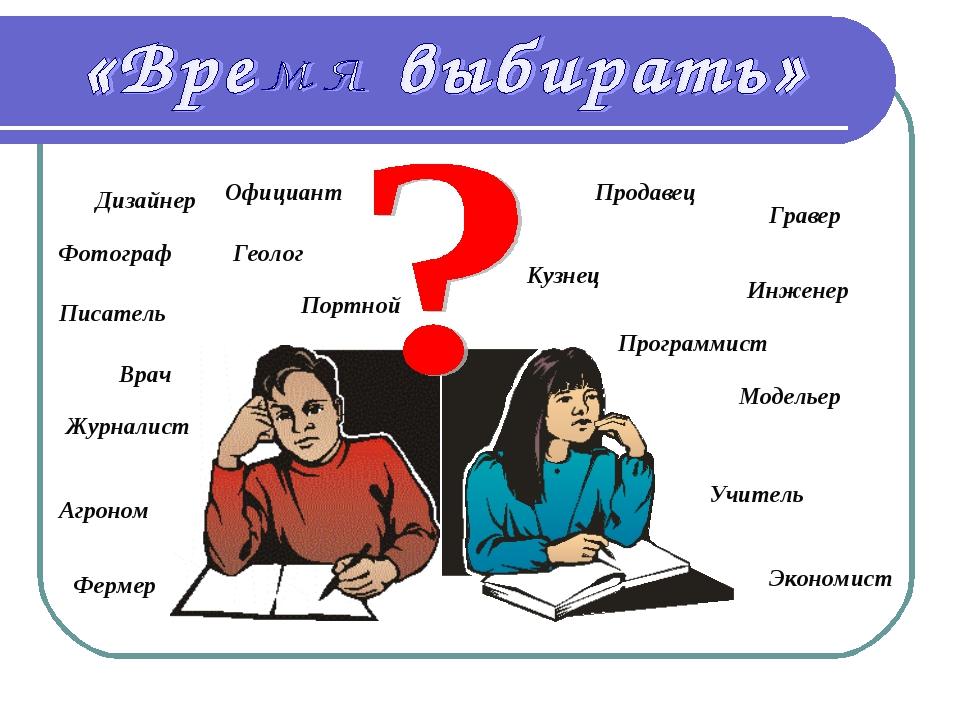 Прикольное поздравление от новых русских бабок фото 298
