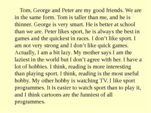 Tom, George and Peter are my good friends. We are in the same form. Tom is t