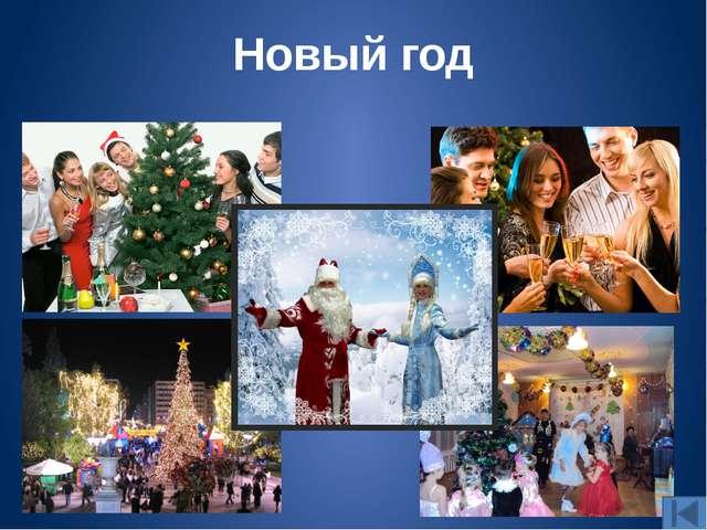 Алматы – город республиканского значения