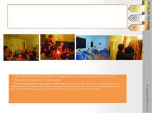 Курс занятий по первичной профилактике аддиктивного поведения подростков с н