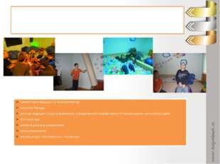 Структура занятия приветствие ведущего и игра-активатор; игра или беседа; рас