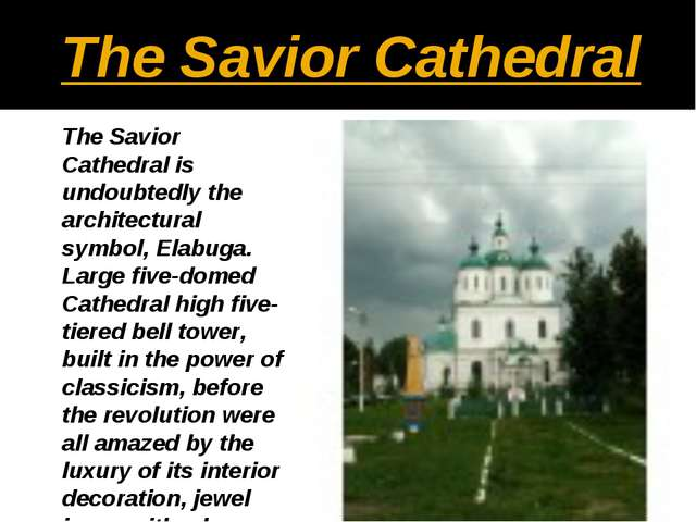 The Savior Cathedral The Savior Cathedral is undoubtedly the architectural sy...