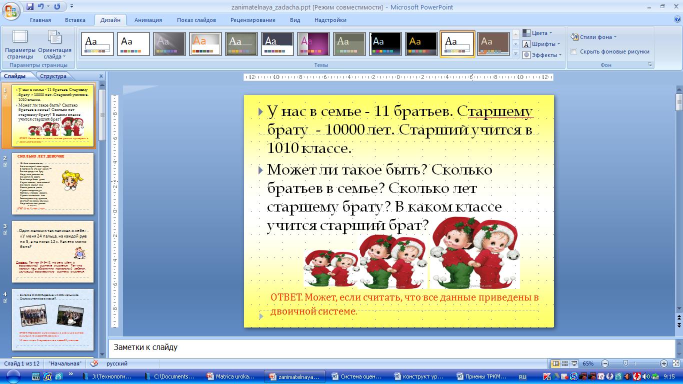 hello_html_m3287b7e2.png