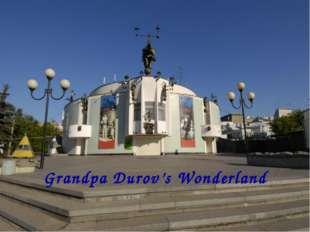 Grandpa Durov's Wonderland