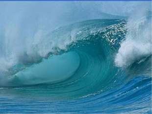 В свете есть иное диво: Море вздуется бурливо, Закипит, поднимет вой, Хлынет