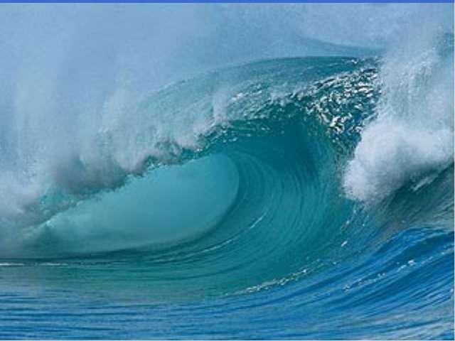 В свете есть иное диво: Море вздуется бурливо, Закипит, поднимет вой, Хлынет...