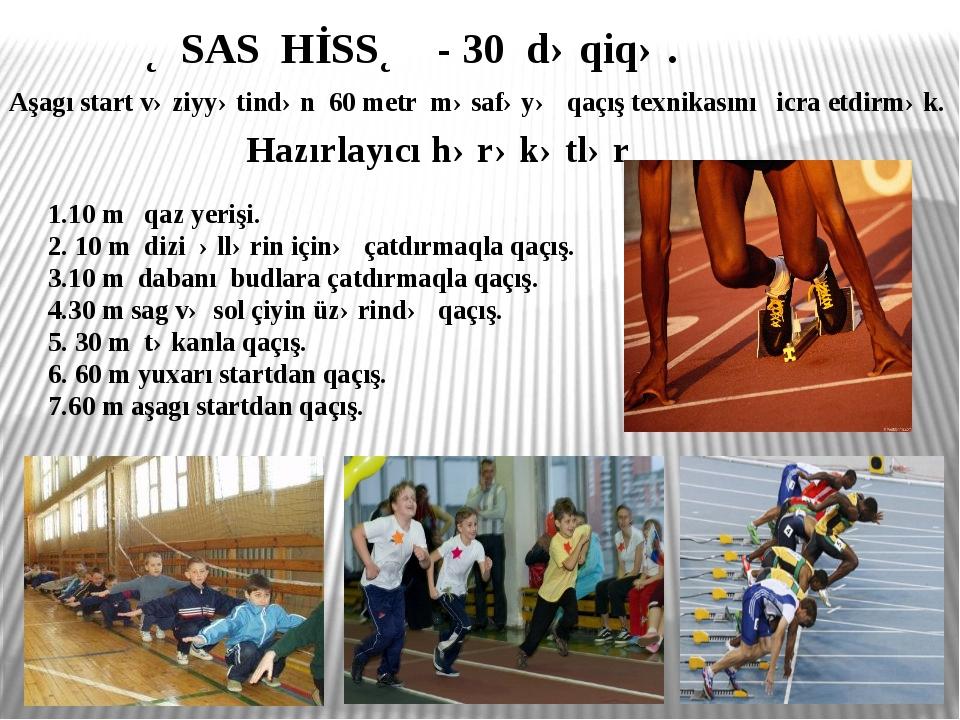 ƏSAS HİSSƏ - 30 dəqiqə. Aşagı start vəziyyətindən 60 metr məsafəyə qaçış texn...