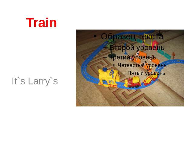 Train It`s Larry`s