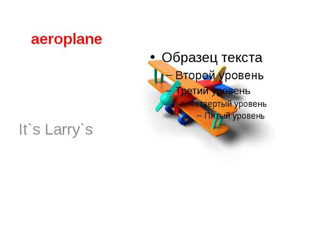 aeroplane It`s Larry`s