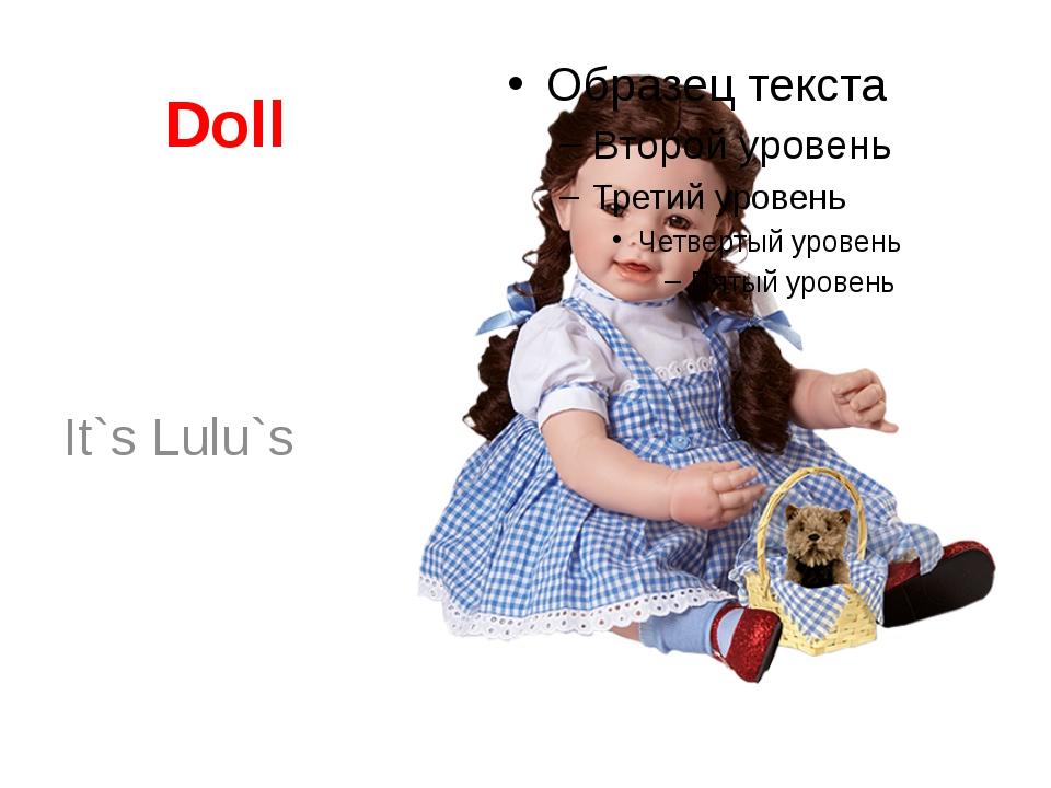 Doll It`s Lulu`s