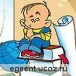http://egeent.ucoz.ru/kakreshattest/tr.jpg