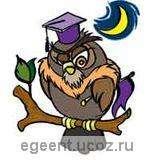 http://egeent.ucoz.ru/kakreshattest/fil.jpg