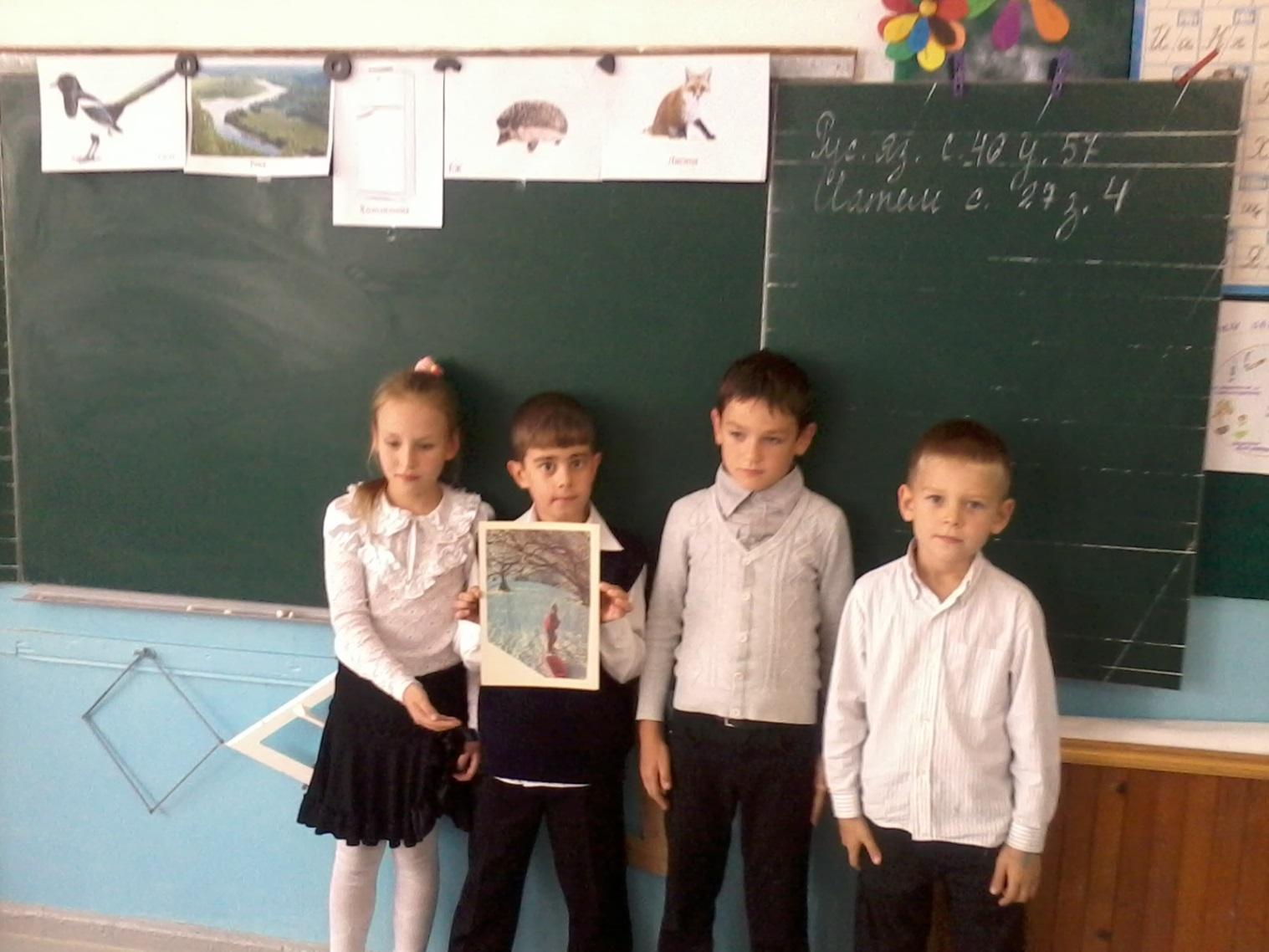 G:\фото школа\2014-10-01 11.13.09.jpg
