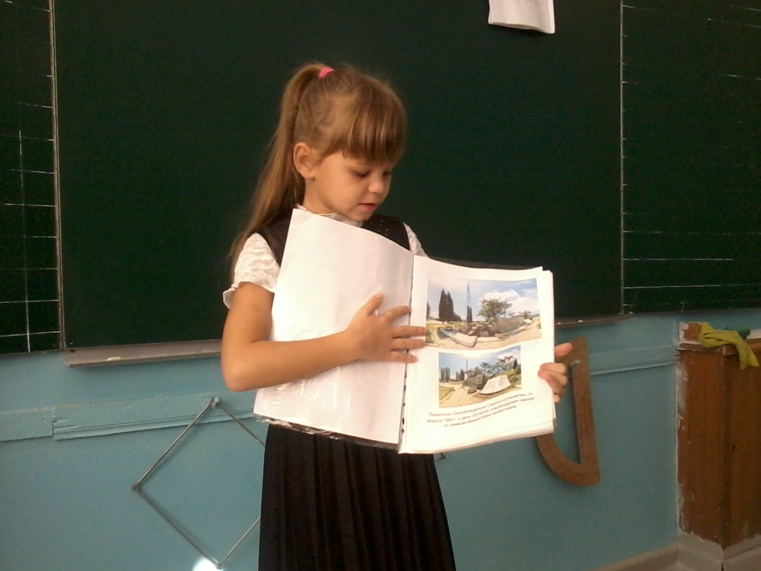 G:\фото школа\2014-09-29 09.51.28.jpg