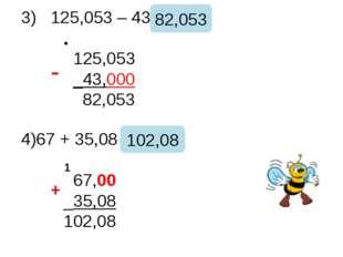 3) 125,053 – 43 = 125,053 _43,000 82,053 - 82,053 67 + 35,08 = 67,00 _35,08 1