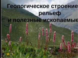 озера Мертвое море - озеро Озеро Ван