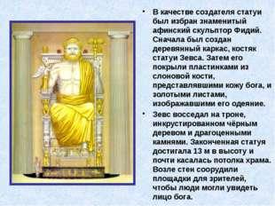 Мавзолей Тадж-Махал в Индии ТАДЖ-МАХАЛ имеет многочисленные символы, скрытые
