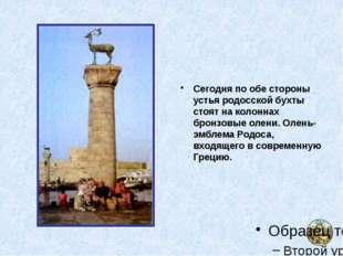 Сады были построены около 600 года до н.э. по приказу Навуходоносора II, пове