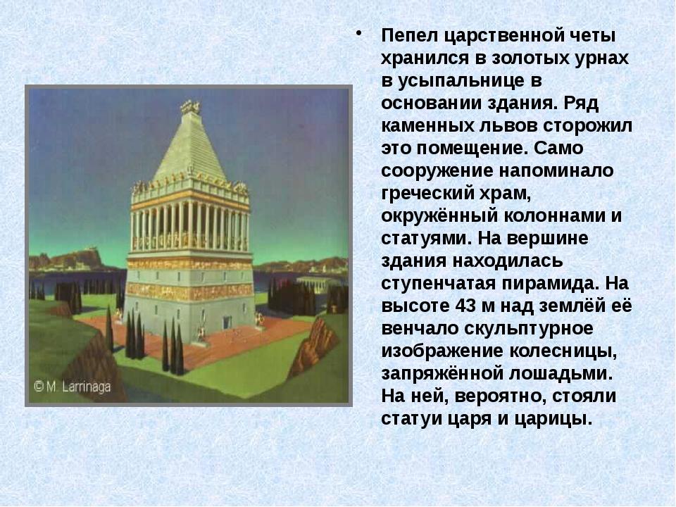 Маяк состоял из трёх мраморных башен, стоявших на основании из массивных кам...