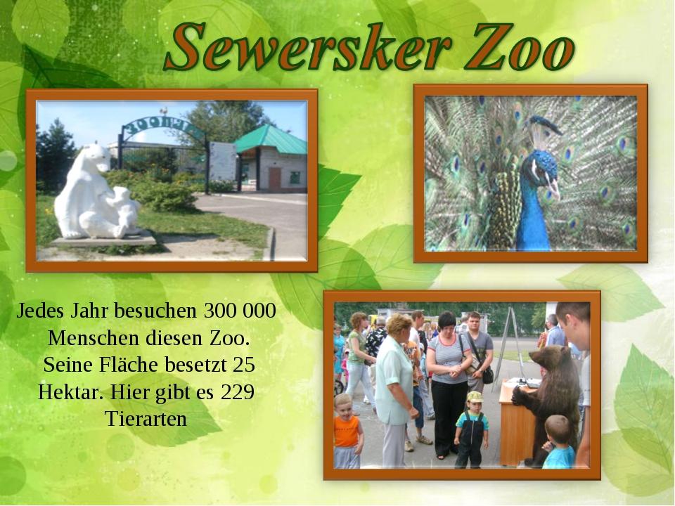 Jedes Jahr besuchen 300000 Menschen diesen Zoo. Seine Fläche besetzt 25 Hekt...