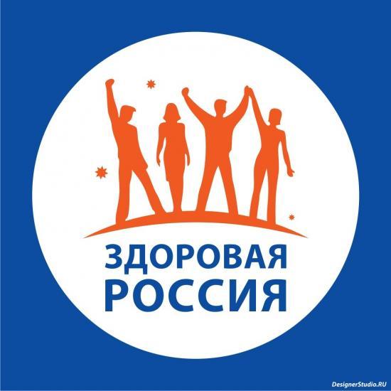 г. Чебоксары Чувашской Республики