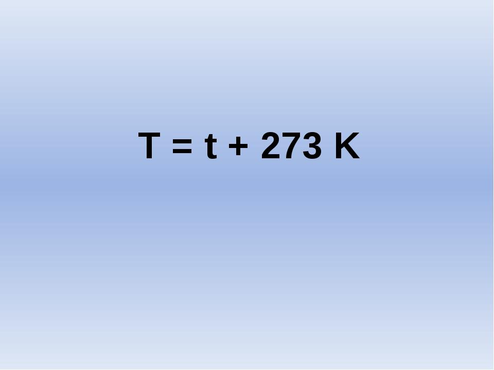 T = t + 273 K
