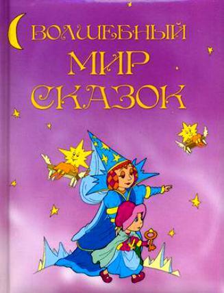http://www.bookin.org.ru/book/1868320.jpg