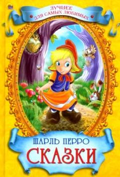 http://www.booksiti.net.ru/books/35485125.jpg