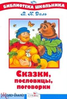 http://jili-bili.ru/files/labirint/big/224619.jpg