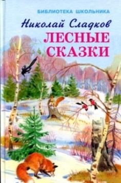 http://www.rainbook.ru/files/books/422845.jpg