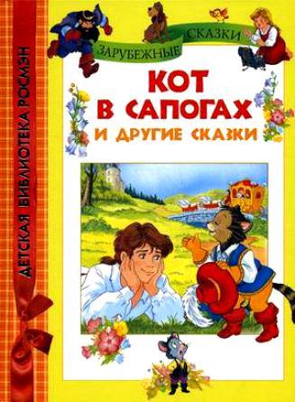 http://www.bookin.org.ru/book/688896.jpg