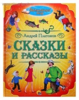 http://cdn4.sima-land.ru/items/683/683184/0/400.jpg