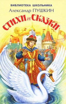 http://auto.ur.ru/img/books_covers/1003553913.jpg