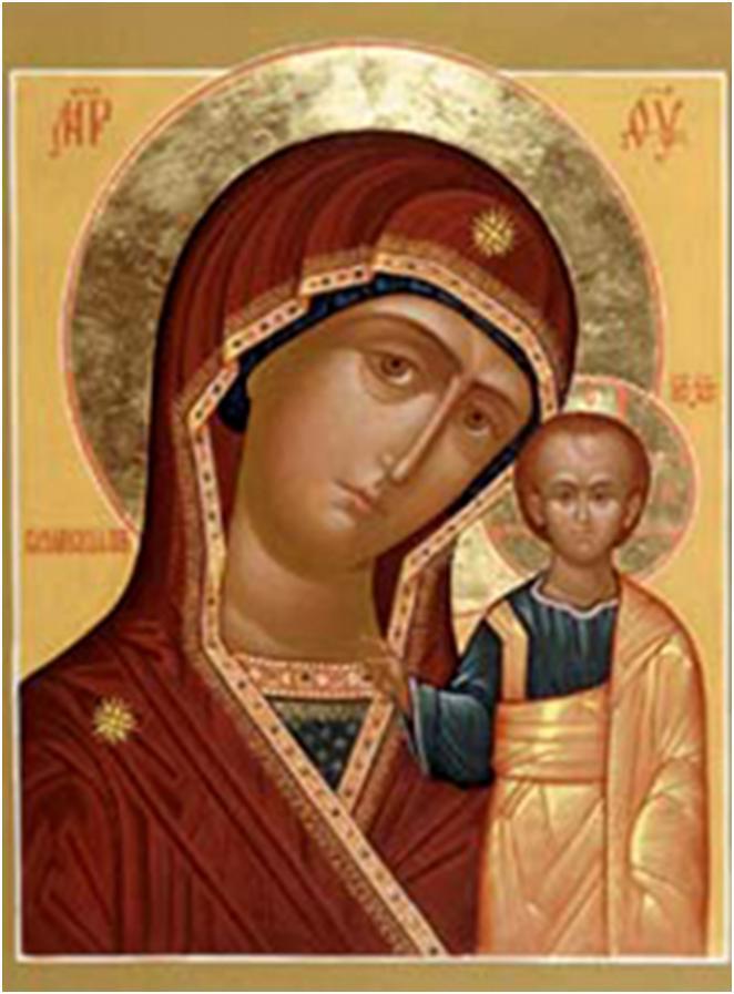 Икона Казанской Божией Матери.jpg