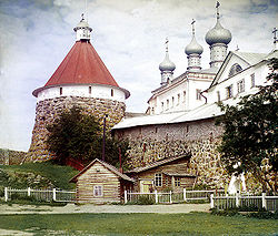 http://upload.wikimedia.org/wikipedia/commons/thumb/c/c2/Prokudin_solovki.jpg/250px-Prokudin_solovki.jpg