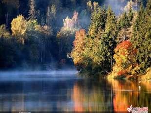 Осенняя песня П.И. Чайковский