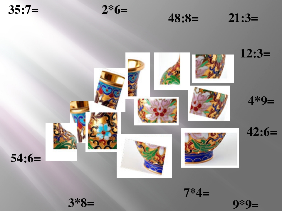 3*8= 7*4= 4*9= 21:3= 42:6= 48:8= 35:7= 54:6= 9*9= 2*6= 12:3=