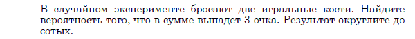 hello_html_m527f45bc.png