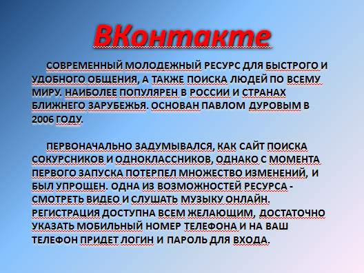 hello_html_2274da33.png