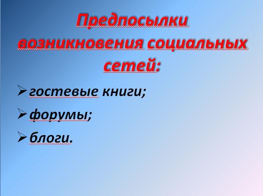 hello_html_6e55ad58.png