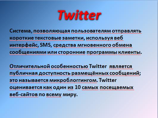 hello_html_m2a2e2171.png