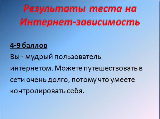 hello_html_m34d384e0.png