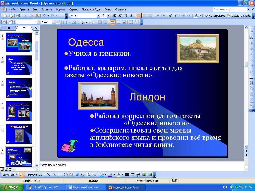 hello_html_35c1c43.png