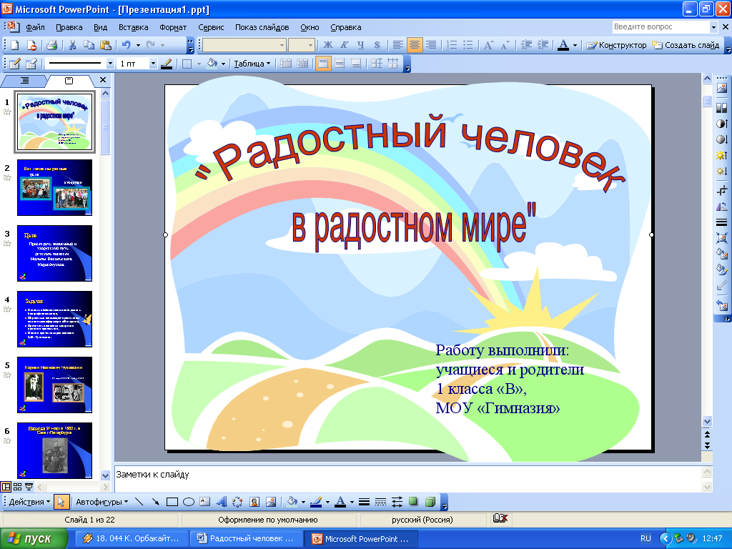 hello_html_478aa258.png