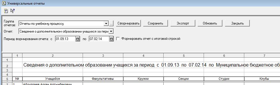 hello_html_1c8f5b23.png