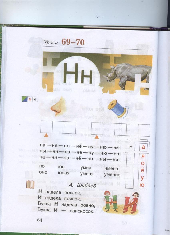 hello_html_364859a3.jpg