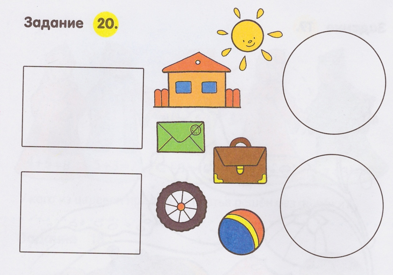 C:\Users\Елена\Documents\Scan\Scan_20141116_163348.jpg